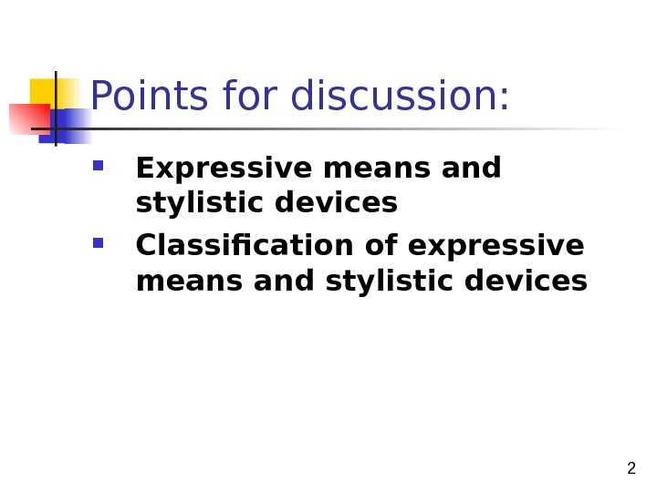 2 Points for discussion:  Expressive means and stylistic devices  Classification of expressive means
