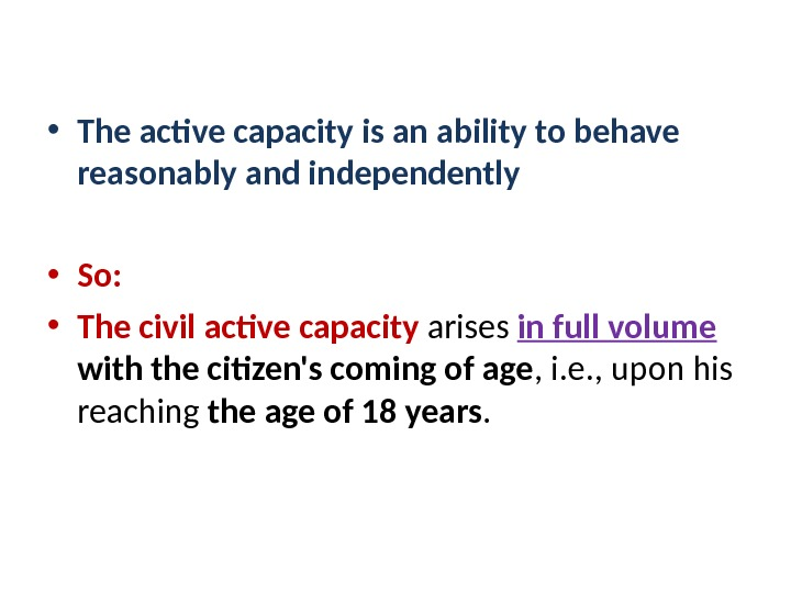 • The active capacity is an ability to behave reasonably and independently • So:
