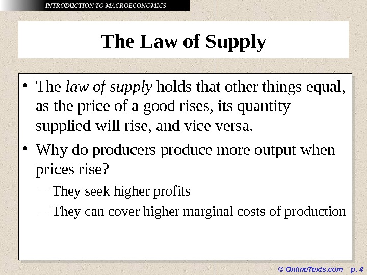© Online. Texts. com  p.  4 The Law of Supply • The law of