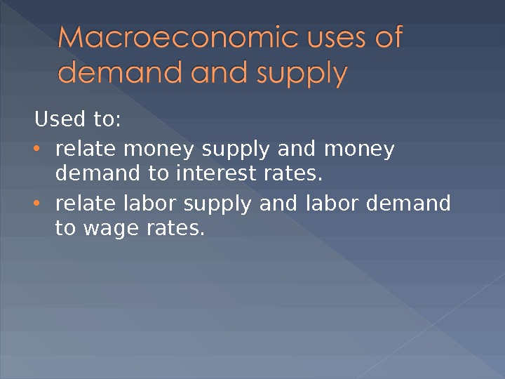 Used to :  relate money supply and money demand to interest rates.  relate labor