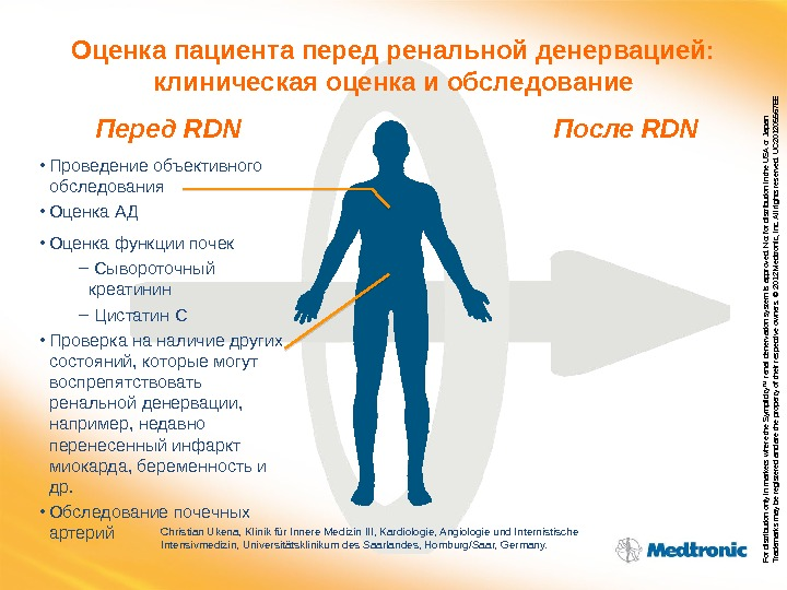 For distribution only in markets where the Symplicity™ renal denervation system is approved. Not for distribution