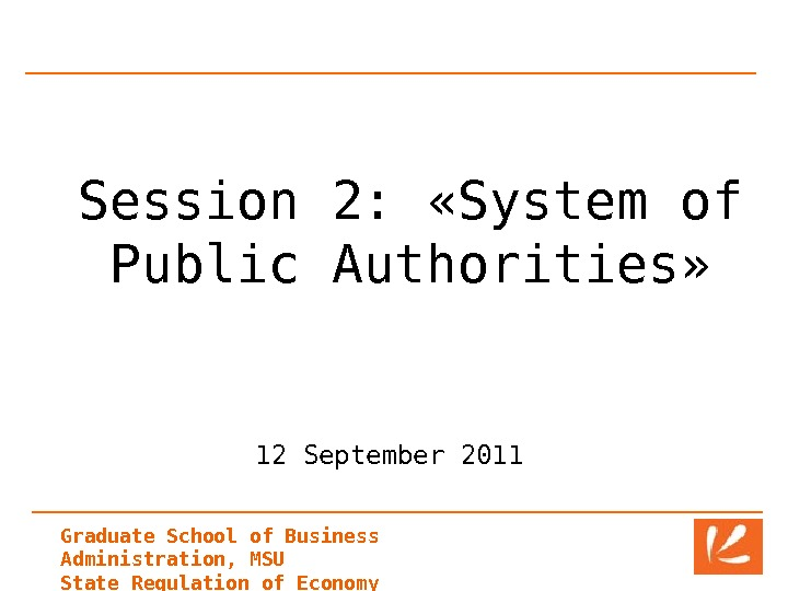 Graduate School of Business Administration, MSU State Regulation of Economy Session 2:  « System of
