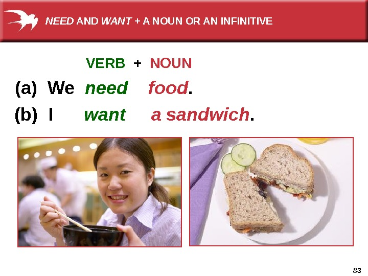 83(a) We  need food.  VERB  +  NOUN (b) I  want