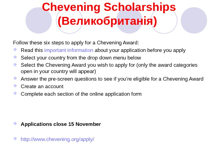 Chevening Scholarships (Великобританія) Follow these six steps to apply for a Chevening Award:  Read this