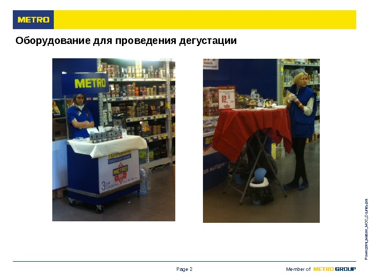 M ETRO Cash & Carry Russia Member of Powerpoint_Master_MCC_Country. pot. Page 2 Оборудование для проведения дегустации