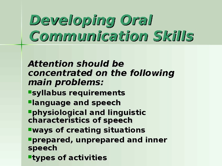 Developing Oral Communication Skills Attention should be concentrated on the following main problems:  syllabus requirements