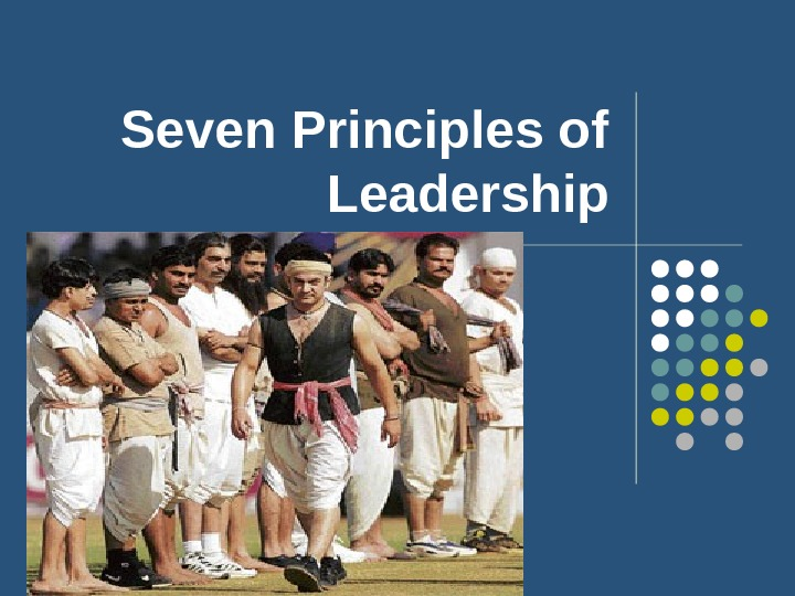 Seven Principles of Leadership