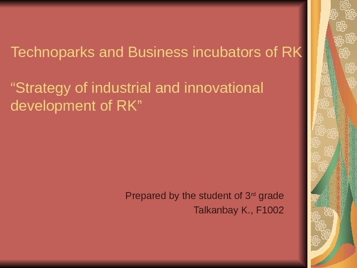 "Technoparks and Business incubators of RK ""Strategy of industrial and innovational development of RK"""