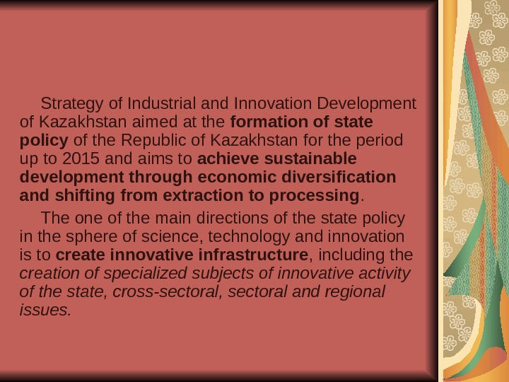 Strategy of Industrial and Innovation Development of Kazakhstan aimed at the formation of state