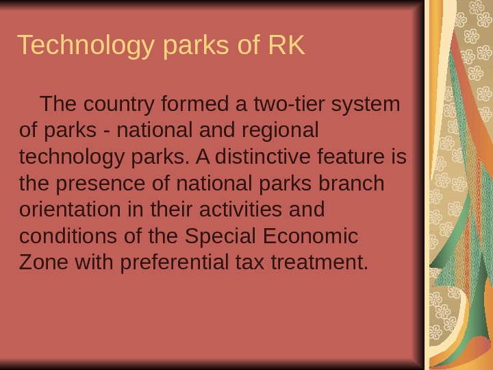 Technology parks of RK The country formed a two-tier system of parks - national