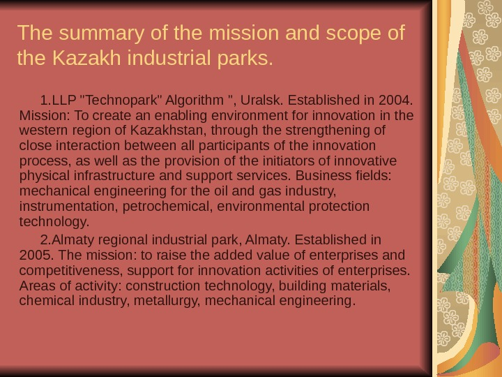 The summary of the mission and scope of the Kazakh industrial parks. 1. LLP