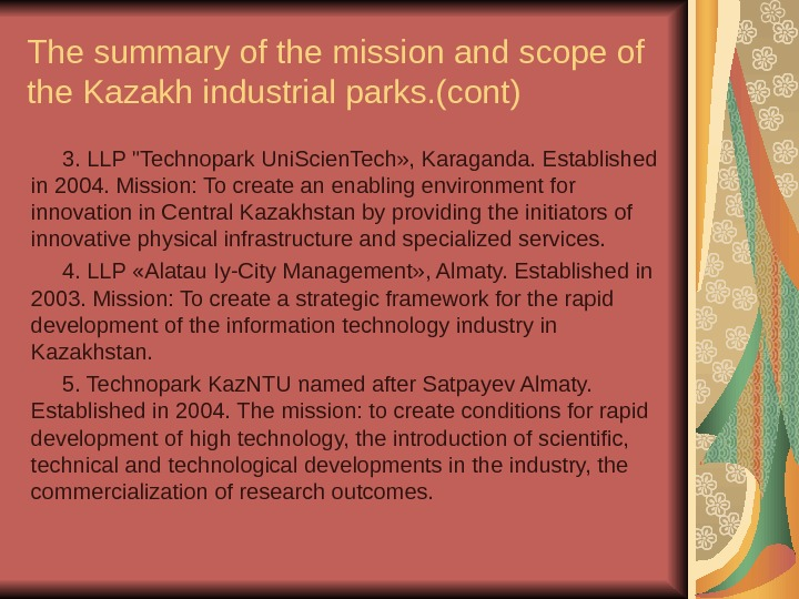 The summary of the mission and scope of the Kazakh industrial parks. (cont) 3.