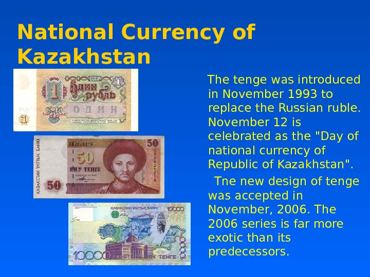 The tenge was introduced in November 1993 to replace the Russian ruble.  November