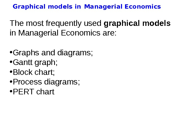 Graphical models in  Managerial Economics The most frequently used graphical models in Managerial