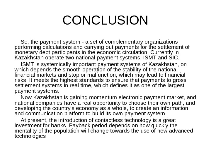 CONCLUSION So, the payment system - a set of complementary organizations performing calculations and