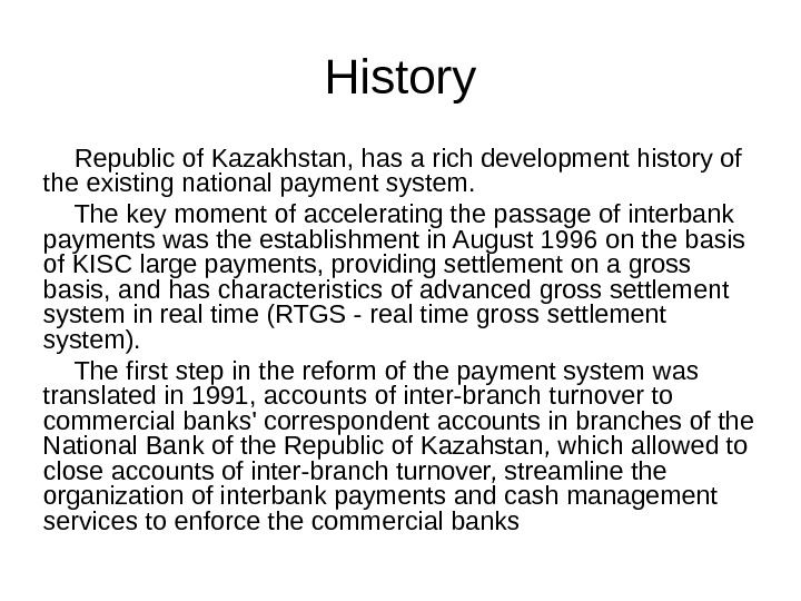 History Republic of Kazakhstan, has a rich development history of the existing national payment