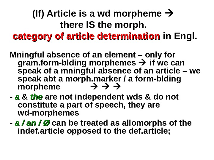 (If) Article is a wd morpheme there IS the morph.  category of article determination in