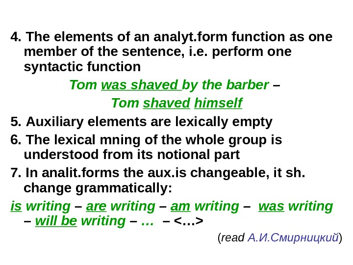 4.  The elements of an analyt. form function as one member of the sentence, i.