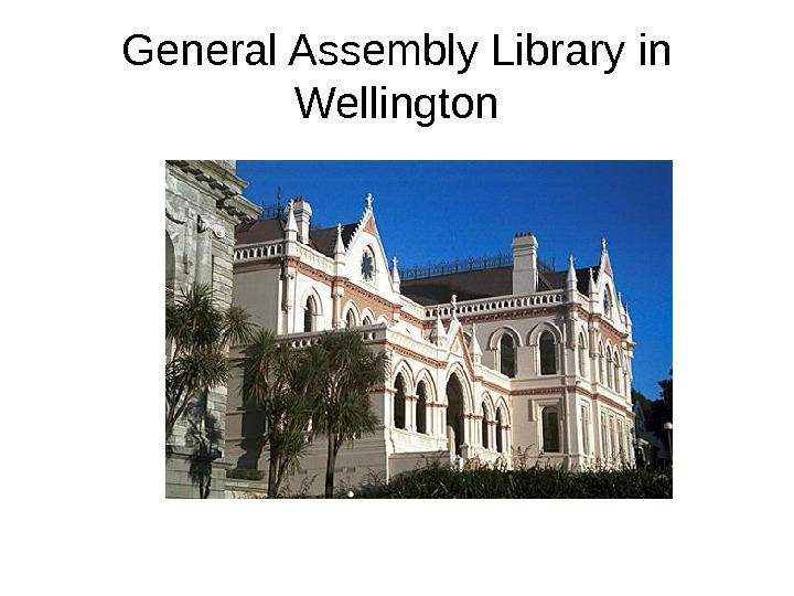 General Assembly Library in Wellington