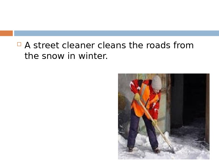 A street cleaner cleans the roads from the snow in winter.