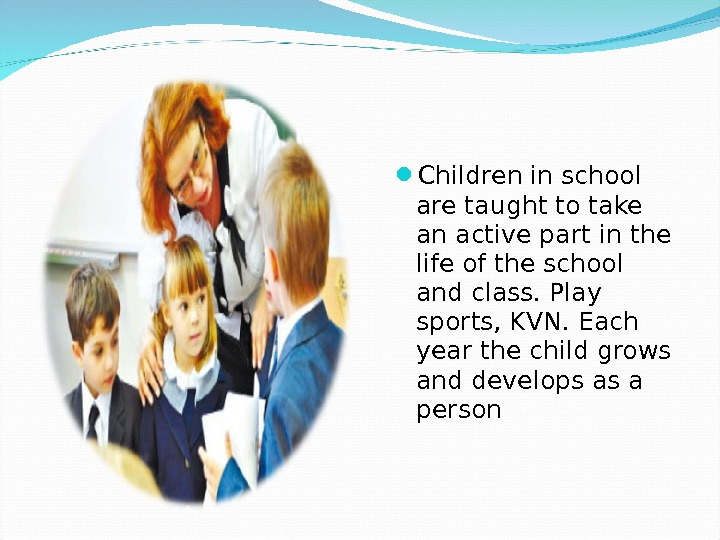 Children in school are taught to take an active part in the life of the
