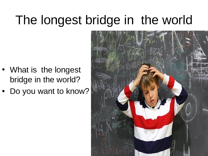 The longest bridge in the world • What is the longest bridge in the