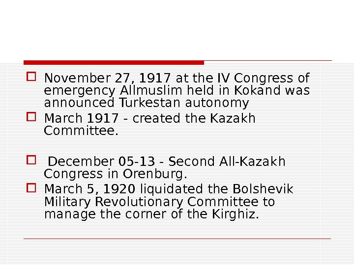 November 27, 1917 at the IV Congress of emergency Allmuslim held in Kokand was announced