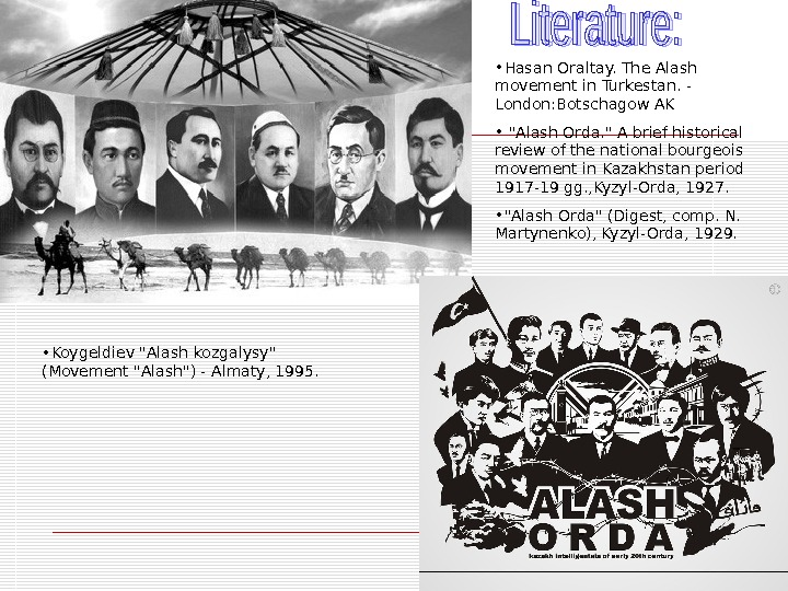 • Hasan Oraltay. The Alash movement in Turkestan. - London: Botschagow AK •  Alash