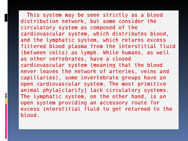 This system may be seen strictly as a blood distribution network, but some consider