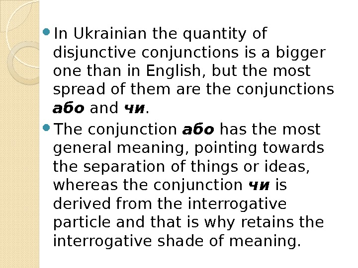 In Ukrainian the quantity of disjunctive conjunctions is a bigger one than in English, but