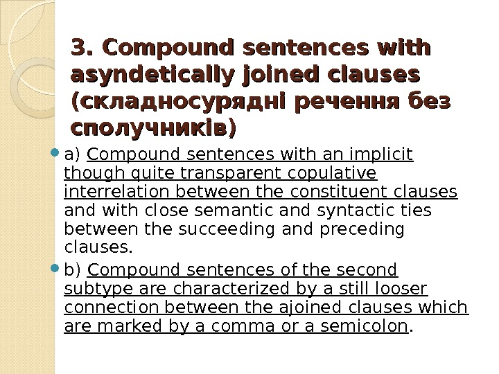3. Compound sentences with asyndetically joined clauses  (складносурядні речення без сполучників) a) Compound sentences with