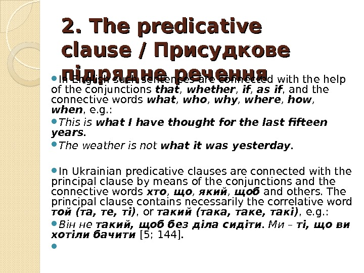 2. 2.  The predicative clause / Присудкове підрядне речення  In English such sentences are