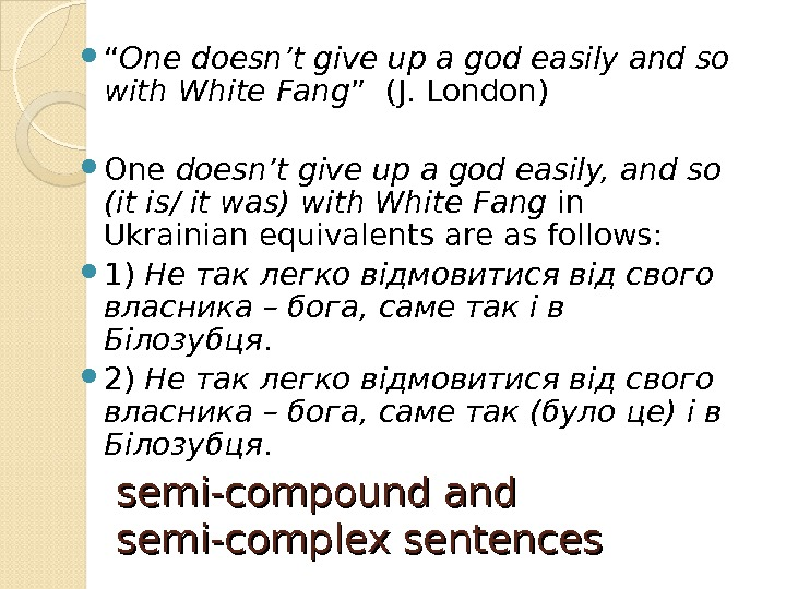 "semi-compound and semi-complex sentences "" One doesn't give up a god easily and so with White"