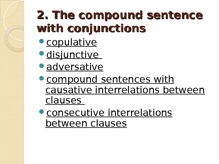 2. The compound sentence with conjunctions copulative disjunctive  adversative compound sentences with causative interrelations between
