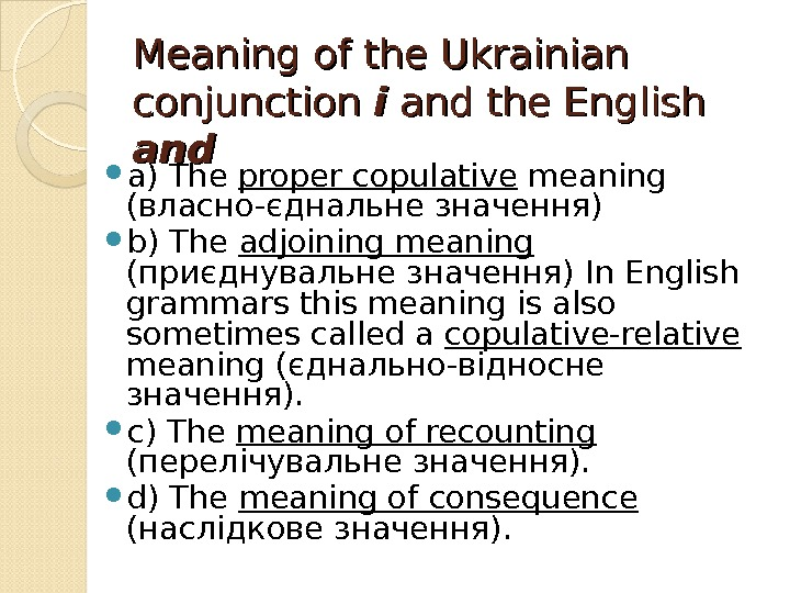 Meaning of the Ukrainian conjunction ii and the English andand a) The proper copulative meaning (