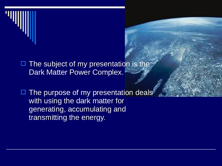 The subject of my presentation is the Dark Matter Power Complex.  The purpose
