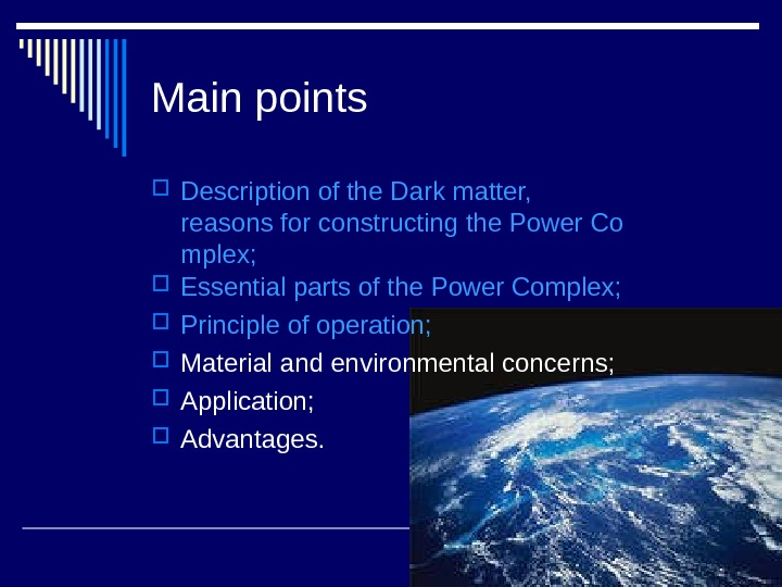 Main points Description of the Dark matter,  reasons for constructing the Power Co
