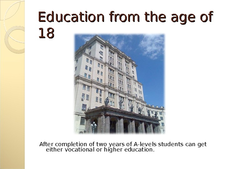 Education from the age of 1818 After completion of two years of A-levels students can get