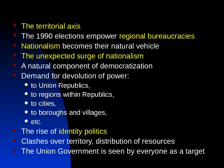 The territorial axis The 1990 elections empower regional bureaucracies Nationalism becomes their natural vehicle The
