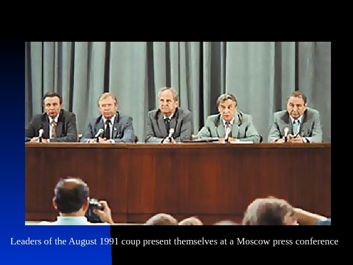 Leaders of the August 1991 coup present themselves at a Moscow press conference