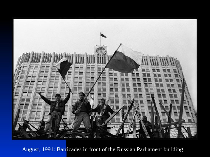 August, 1991: Barricades in front of the Russian Parliament building