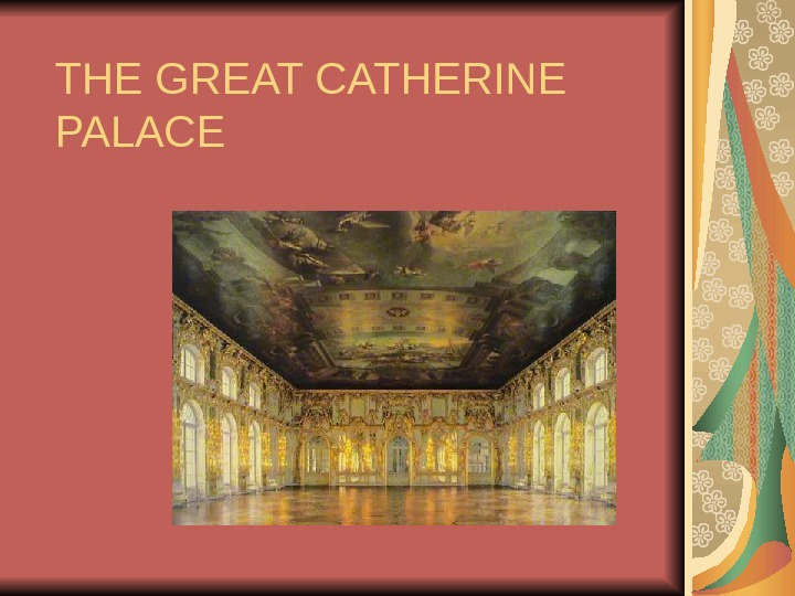THE GREAT CATHERINE PALACE