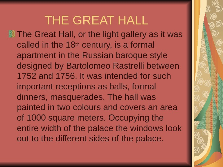 THE GREAT HALL The Great Hall, or the light gallery as it was called