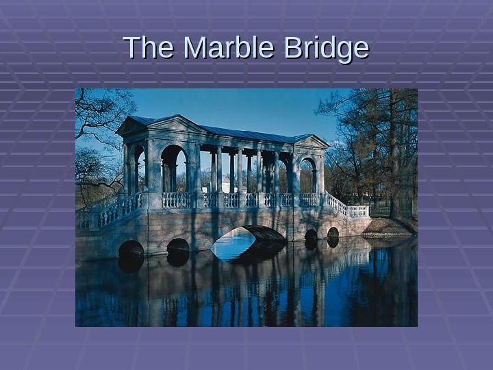 The Marble Bridge
