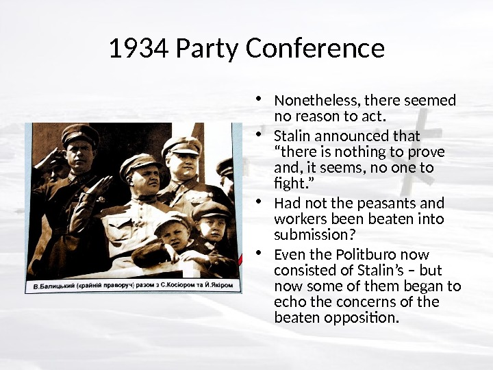 1934 Party Conference • Nonetheless, there seemed no reason to act.  • Stalin announced that