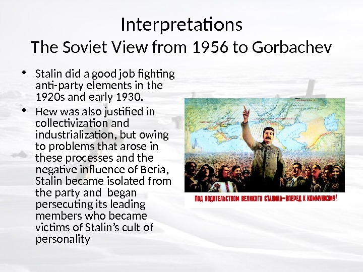 Interpretations The Soviet View from 1956 to Gorbachev • Stalin did a good job fighting anti-party