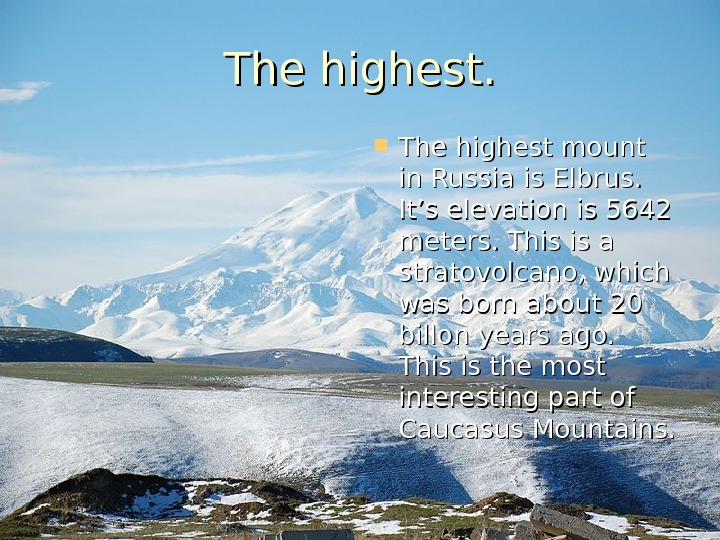 The highest mount in Russia is Elbrus.  It's elevation is 5642 meters. This