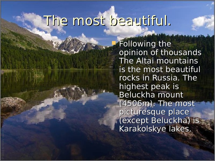 The most beautiful.  Following the opinion of thousands The Altai mountains is the