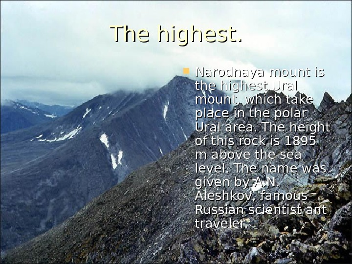 The highest.  Narodnaya mount is the highest Ural mount, which take place in