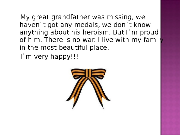 My great grandfather was missing, we haven`t got any medals, we don`t know anything
